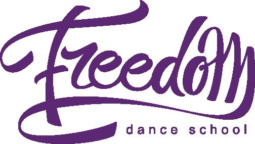 Школа танцев Freedom